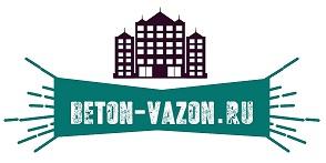 Бетон-Вазон.ру